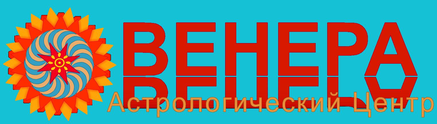логотип4-p